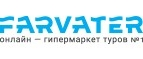 Farvater Travel